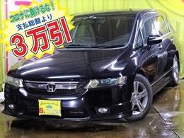 ホンダ オデッセイ 2.4 M エアロ HDDナビスペシャルエディション 4WD 事故無し キーレス/スターター HDDナビ