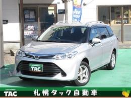 トヨタ カローラフィールダー 1.5 X 4WD ナビTV バックカメラ ワンオーナー