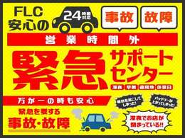 当店の未使用車は、初回車検までのメンテナンスパック付!お得に安心してお過ごし頂けます!
