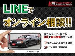 旧車の在庫多数!おかげさまで販売台数も多く、整備士が足りておりません。旧車好きな方、メカニックに興味がある方はお気軽にご連絡ください!!