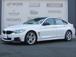 BMW 4シリーズグランクーペ 420i Mスポーツ リップ リア トランク カーボンパーツ