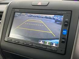 ◆純正ナビ◆ワンセグTV◆Bluetooth接続◆バックモニター【便利なバックモニターで安全確認もできます。駐車が苦手な方にもおすすめな機能です。】