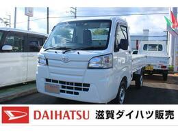ダイハツ ハイゼットトラック 660 スタンダード SAIIIt 3方開 4WD 4WD&5MT エアコン&パワステ付き