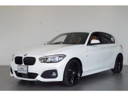BMW 1シリーズ 118i Mスポーツ エディション シャドー ACC リアビューカメラ 茶革シート