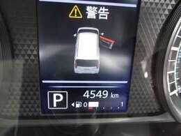 走行わずか5千km弱、車検も長く残っています。(令和5年1月30日まで)新車保証を継承致しますので、長期に渡り「安心・安全」にお使い頂けます。★☆★☆★