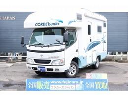 トヨタ カムロード キャンピング バンテック コルドバンクス ツインサブバッテリー FFヒーター