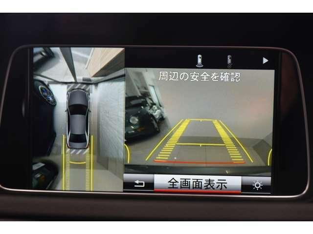 純正オプション360度カメラ!車庫入れも安心です♪