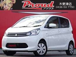 三菱 eKワゴン 660 M /i-stop/ABS/PS/PW/電格/検R3.11/ベンチ