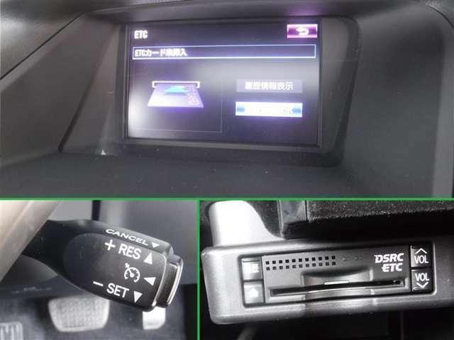 「DSRC付きETC」を装備しています。従来のETC機能に加えて、より安全で快適なドライブを実現する情報提供サービスです。オ-トクル-ズ装備。