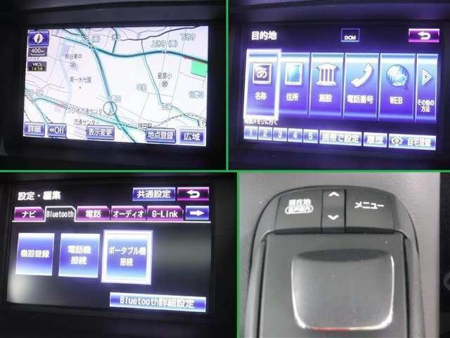 ナビの目的地設定画面、使いやすさや精度には定評があります。ナビやオーディオ、エアコンなどの操作機能をまとめたレクサス独自のコントロールシステム「リモートタッチ」です。