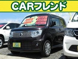 日産 モコ 660 ドルチェ X ナビ/Bカメラ車検2年コミ/ETC/レザーシート