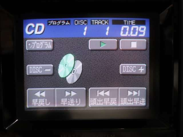 【 CD再生 】CDディスクを再生できますので、お気に入りの音楽等を車内で楽しむ事ができます。