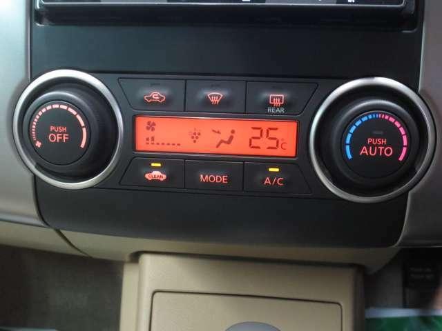 フルオートエアコンで車内はいつも快適です!