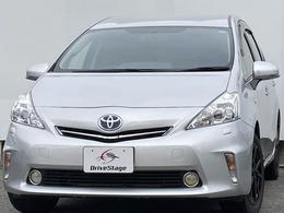 トヨタ プリウスα 1.8 S チューン ブラック 禁煙/ナビTV/Bカメラ/LED/スマートキー