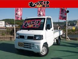 日産 クリッパートラック 660 SD 1年保証 エアコン パワステ 5速MT 2WD