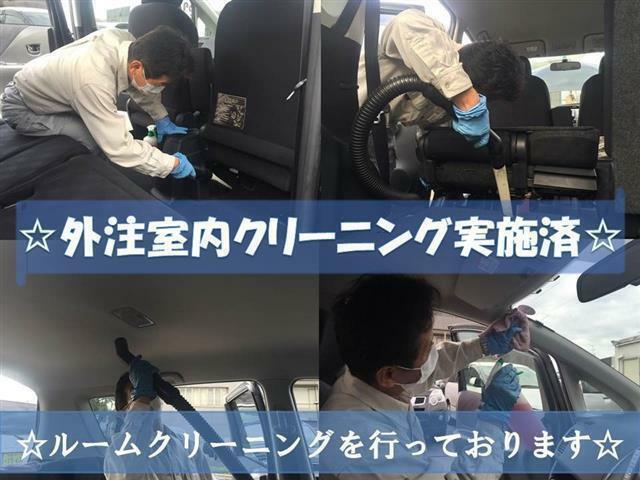 ◎全車 鑑定ルームクリーニング済みです!!