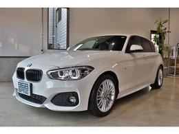 BMW 1シリーズ 118i Mスポーツ 新車保証 1オナ タッチパネル対応モニター