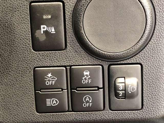 スマートアシスト搭載。危険を察知して緊急ブレーキ!(作動にはいくつかの条件が必要となります)詳しくはカーライフアドバイザーまで★
