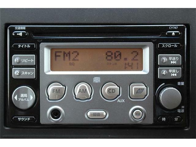 CD・ラジオ聴取可能です♪