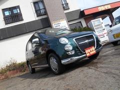 三菱 ミニカタウンビー の中古車 660 G 愛知県豊田市 5.5万円