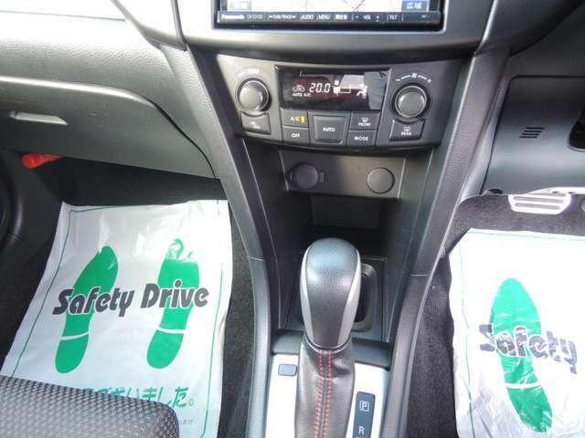 フルオートエアコンですので、快適な車内温度を保つことができますね!!
