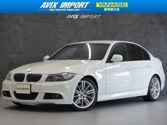 BMW 3シリーズ の中古車 335i Mスポーツパッケージ 神奈川県川崎市多摩区 118.0万円