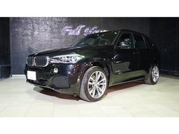 BMW X5 xドライブ 35d Mスポーツ 4WD セレクトパッケージ ワンオーナー