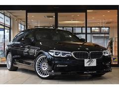 BMWアルピナ B5 の中古車 ビターボ リムジン アルラット 4WD 埼玉県和光市 1358.0万円