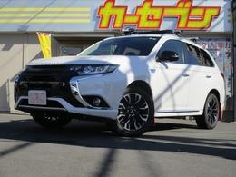 三菱 アウトランダーPHEV 2.0 G ナビパッケージ 4WD 買取車 1オナ ロックフォ-ド 全方位カメラ
