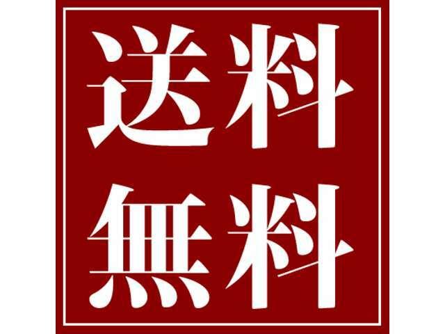 ★BIGキャンペーン開催中★特に愛知県外の方にはオススメです!!今スグキャンペーンページをチェックしてみて下さい♪