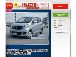 月々定額払いで、マイカーリースも可能です。https://www.carlease-online.jp/ucar/oneprice/detail.php?mc=1&id=00011593