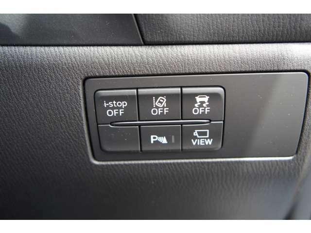 環境に優しいアイドリングストップ、衝突被害軽減ブレーキ、ブラインドスポットモニタリング、車線逸脱警報システムなど安全装備も充実しています!!