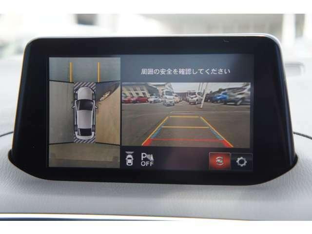 【360°ビューモニター】車両の前後左右に搭載したカメラにより、クルマを真上から見ているような映像を表示!目が届きにくい場所も確認できるため、いち早く障害物に気づくことができ安心して駐車できます♪