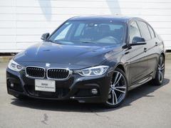 BMW 3シリーズ プラグインハイブリッド の中古車 340i Mスポーツ 群馬県高崎市 478.8万円