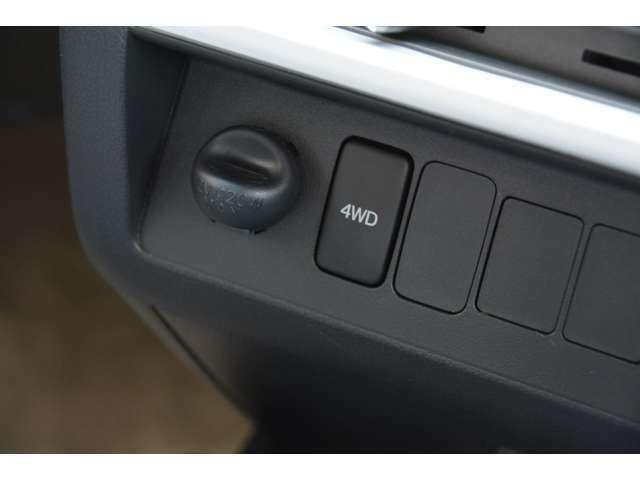 2WDと4WDが切り替え可能なパートタイム4WD!普段は燃費に優れる2WDで走行♪濡れた道や山道などでスイッチを押せば4WDになって力強く走行できます^^
