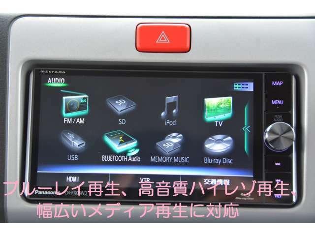 高音質ハイレゾ再生対応なので、ブルーレイディスクを忠実に再現することが可能!CD音楽も8倍速録音!SD・USB音楽再生、Bluetooth接続など多彩なメディアに対応しています!