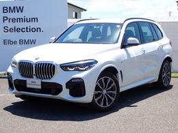 BMW X5 xドライブ 35d Mスポーツ 4WD HUD黒革電動MブレーキACC地デジ