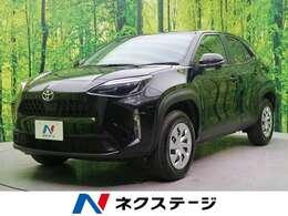 トヨタ ヤリスクロス 1.5 X Bパッケージ 登録済未使用車 オートライト スマートキー