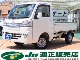 ダイハツ ハイゼットトラック 660 エクストラ 3方開 4WD CDデッキ ETC ドアバイザー キーレス