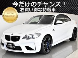 BMW M2クーペ M DCT ドライブロジック 黒革 Harman/Kardon Dアシ クルコン 19AW