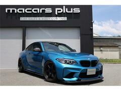BMW M2クーペ の中古車 M DCT ドライブロジック 兵庫県姫路市 658.0万円