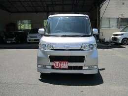 車検R3年4月11日・お支払総額32万円です。ご来店の際にはご連絡下さい。
