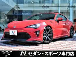 トヨタ 86 2.0 GT 6速MT TRDエアロ HKSマフラー BLITZ車高調