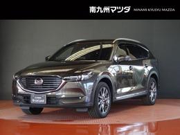 マツダ CX-8 2.2 XD Lパッケージ ディーゼルターボ BOSE 認定中古車