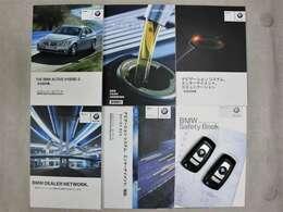 取説・保証書・記録簿・スペアキー等ございます。H26年~R1年まで毎年正規ディーラーで整備されてきた素晴らしいお車です。