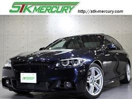 BMW 5シリーズ アクティブハイブリッド 5 Mスポーツ 後期サンルーフ茶革LED毎年D整備ACC走行TV
