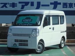 三菱 ミニキャブバン 660 M ハイルーフ 認定中古車保証付き