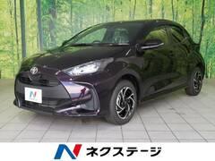 トヨタ ヤリス の中古車 1.5 G 埼玉県草加市 159.9万円