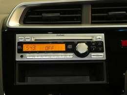 CD付きです。お気に入りの音楽を聴きながら快適なドライブを。