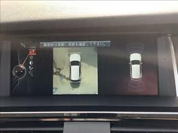 【トップビューモニター】装備で駐車が苦手な方でも安心しておのりいただけます!